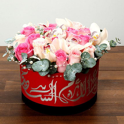 Pearl Decorated Pink and Titanic Roses Array: Mothers Day Flowers to Dubai
