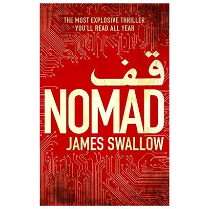 Nomad:  Book Store