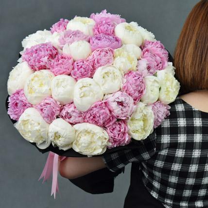 Mix Coloured Peonies Bouquet: Peony Bouquet