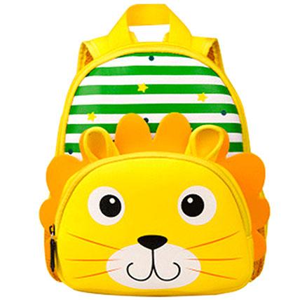 Lion Backpack For Children: Kids Backpack