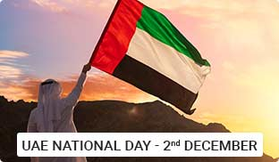 National Day Gifts