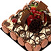 Marble Cake 8 Portion