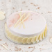 White Chocolate Mousse Cake- 1.5 Kg